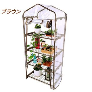 Worth Garden - Invernadero de 4 Pisos, marrón, pequeño Invernadero, Tr...