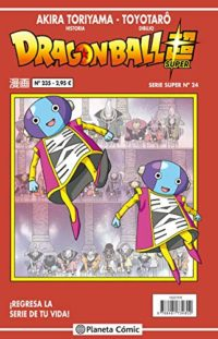 Dragon Ball Serie roja nº 235 (vol5): 222 (Manga Shonen)