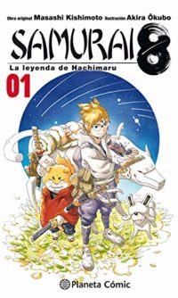 Samurai 8 nº 01: La Leyenda de Hachimaru: 257 (Manga Shonen)