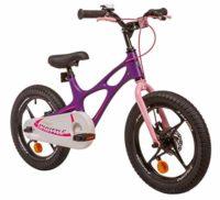 """Royal Baby Space Shuttle - Bicicleta para niños, 4-6 años (16 """") con rueda ..."""