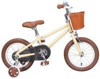 Bicicleta para niños K-G Bicicleta para niños de 3 a 8 años Niñas y niños, niños ...