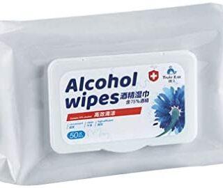 Toallitas YAO con alcohol desinfectadas con toallitas de algodón con alcohol al 75% ...