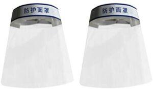 Yarnow 2 piezas de seguridad mascarilla facial mascarilla facial máscaras protectoras ...